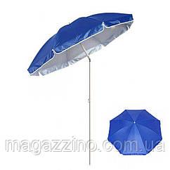 Зонт пляжний з нахилом і срібним напиленням, діаметр 2м., Синій