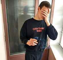 """Світшот Супутник 1985   БИРКИ   Кофта Супутник Чорний """""""" В стилі Супутник 1985 """""""""""