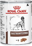 Royal Canin Gastro Intestinal Canine вологий, 400 гр