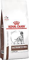 Royal Canin Gastro Intestinal Low Fat Canine сухий, 1,5 кг