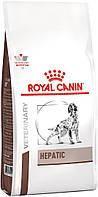 Royal Canin Hepatic Canine сухий, 1,5 кг