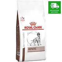Royal Canin Hepatic Canine сухий, 12 кг
