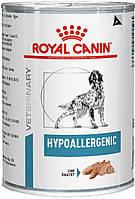 Royal Canin Hypoallergenic Canine вологий, 400 гр