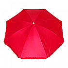 Зонт пляжний зі спицею ромашка і срібним напиленням, діаметр 2м., Червоний, фото 2