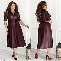 Стильне приталене плаття а-силуету з еко-шкіри французької довжини з поясом р: 48-50, 52-54, 56-58 арт. 293
