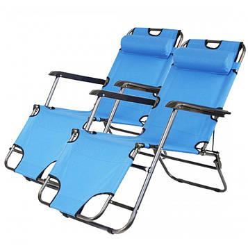 Комплект шезлонгів Bonro 153 см блакитний (2 шт) (70000201)