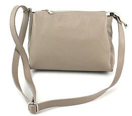 Невелика жіноча шкіряна сумка Borsacomoda бежева