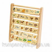 Набор деревянных кубиков с буквами украинского алфавита