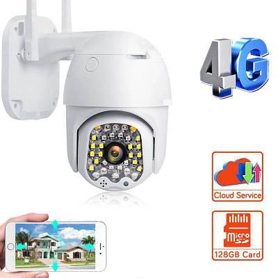 4G камера видеонаблюдения уличная поворотная PTZ под Sim карту Yoosee CLM920A, 3 Мегапикселя