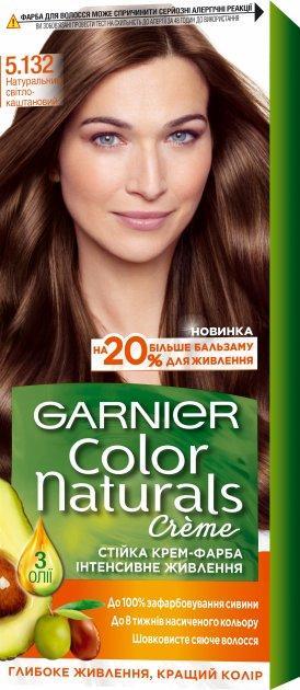 Крем-фарба для волосся Garnier Color Naturals, 5.132 Натуральний світло-каштановий