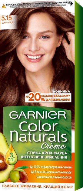 Крем-краска для волос Garnier Color Naturals, 5.15 Шоколад