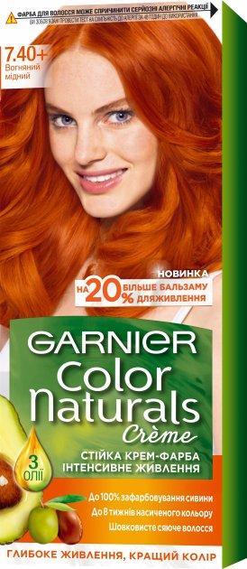Крем-фарба для волосся Garnier Color Naturals, 7.40 Вогненний мідний