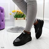 Удобные повседневные черные женские кроссовки из натуральной кожи, фото 3