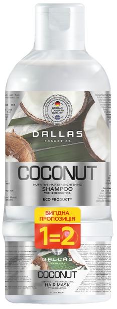 "Dalas ""Coconut"" шампунь (1л.) + маска (500мл.)"