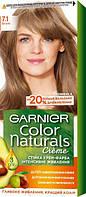 Крем-фарба для волосся Garnier Color Naturals, 7.1 Вільха