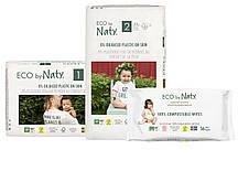 Органічний набір підгузків для немовлят Eco by Naty (Розмір 1 + Розмір 2 + серветки без запаху)