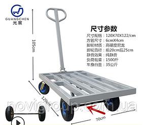Візок металевий складська 120*70*122 вантажо 1500 кг вага 35 кг