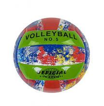 М'яч волейбольний (червоний) C40216
