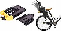 Крепления для велокресел BELLELLI RELAX на раму с откидной спинкой