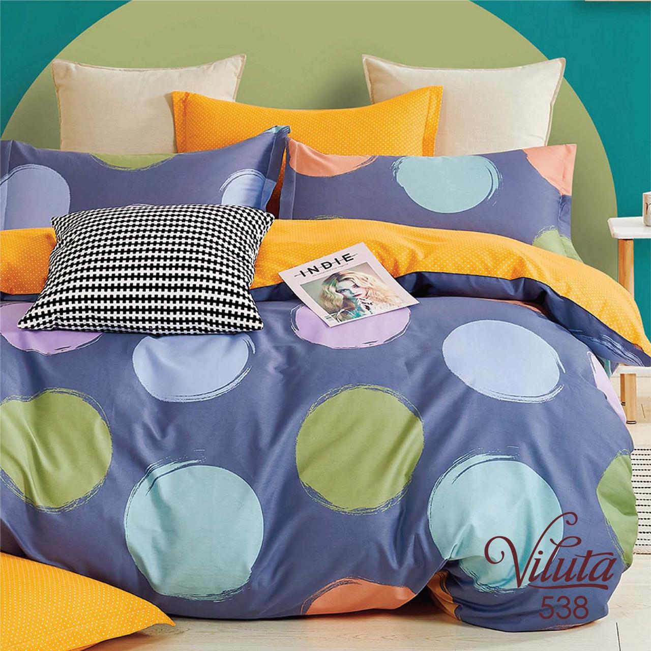 Комплект постельного белья Евро Сатин Twill 538