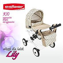 Коляска для ляльок Adbor Lily K10