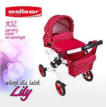 Коляска для ляльок Adbor Lily K12