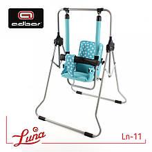Дитячі гойдалки Adbor Luna Ln 11