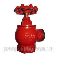 Кран пожарный чуг.15кч11р ду50