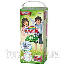 Підгузки трусики Goo.N Cheerful Baby розмір XXL 15-25 кг (843287)