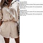Женский костюм, турецкий лен, р-р 42-44; 46-48 (бежевый), фото 6