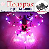 Костюм Фея для дівчинки світлодіодний карнавальний крила спідниця обруч чарівна паличка Рожевий