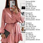 Женское платье, софт, р-р С; М; Л; ХЛ (мокко), фото 3