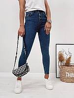 Жіночі стильні стрейчеві джинси, фото 1