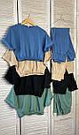Костюм спортивний жіночий з укороченим топом і штанами, фото 2