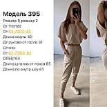 Костюм спортивний жіночий з укороченим топом і штанами, фото 4