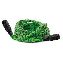 Шланг для поливу поливальний шланг Xhose 15 м з розпилювачем (0251)