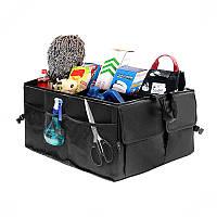 "Сумка-органайзер в багажник каркасная 530х380х260мм черная ткань PVC ""Elegant Travel Maxi"" 100679"