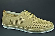 Чоловічі комфортні літні туфлі нубукові бежеві KaDar 3916929