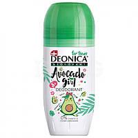 Дезодорант-антиперспирант шариковый Deonica For Teens Avocado Girl 50 мл (4650056492593)