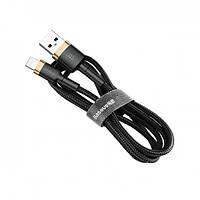 Кабель Baseus Cafule Cable USB Lightning 1м, Gold+Black (CALKLF-BV1)