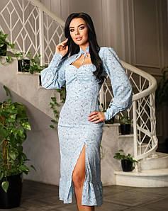 Элегантное платье миди длины 673 (ФР)