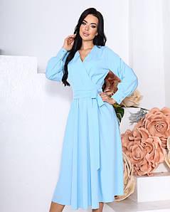 Элегантное платье миди длины 674 (ФР)