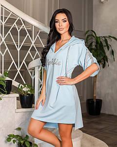 Платье туника женская 665 (ФР)