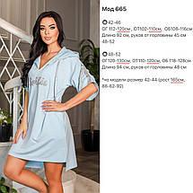 Платье туника женская 665 (ФР), фото 3
