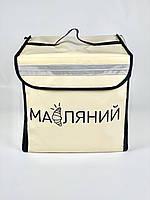 Рюкзак для доставки еды пиццы суши терморюкзак для курьера бежевый с логотипом Glovo (Глово)