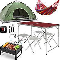 Раскладной туристический стол для пикника и 4 стула в чемодане Easy Campi+Мангал+Палатка 2 места Зелёная+Гамак