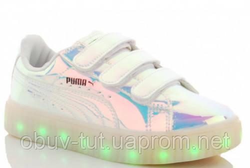 Новые детские  и подростковые кроссовки  со светящейся LED подошвой НОВИНКА 2021 года, размеры 31-36