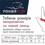 Велорукавички PowerPlay 6554 B Сіро-червоні S SKL24-144289, фото 4