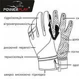 Велорукавички PowerPlay 6554 B Сіро-червоні S SKL24-144289, фото 5