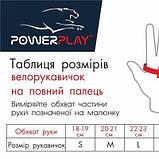 Велорукавички PowerPlay 6551 Салатово-сірі M SKL24-144302, фото 8